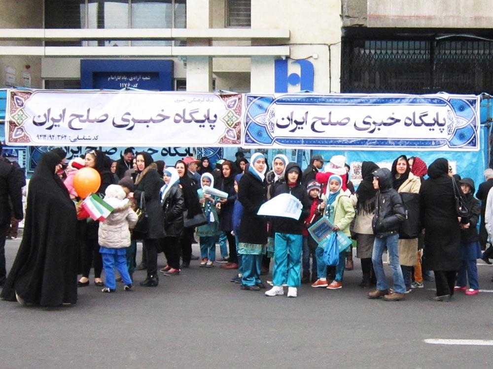 International-Institute-for-Peace_03