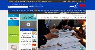 solhodoosti_ramezan_toomar_mehrnews