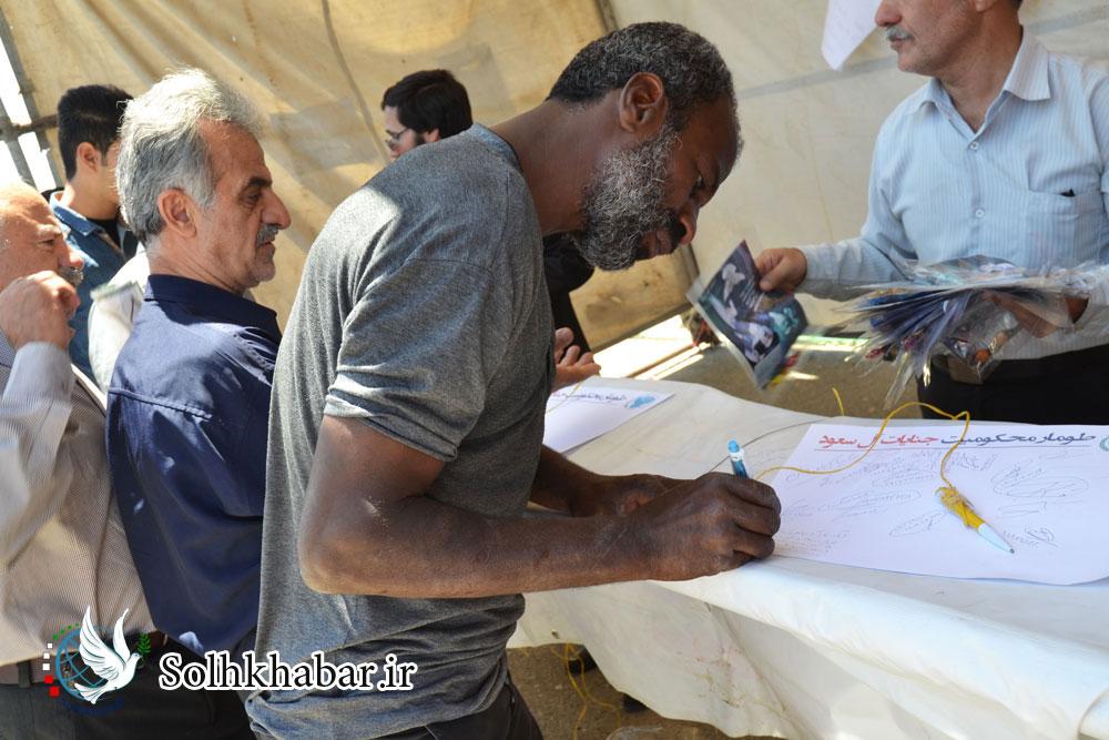 غرفه موسسه بین المللی صلح در سالگرد رحلت امام (ره)